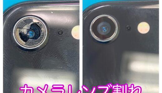 iPhone アイフォン アウト 背面 カメラレンズ 割れ 修理 土浦市 つくば市