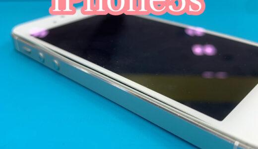 iPhone アイフォン 5s バッテリー 交換 膨張 即日 土浦市 つくば市