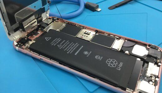 iPhone6s バッテリー 膨張 交換 土浦市、つくば市