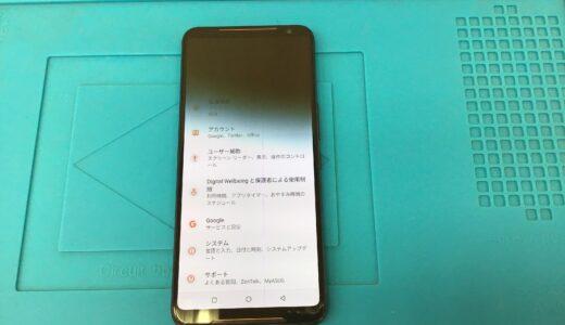 ROGPhone2 ZS660KL 画面不良 液晶交換修理 土浦市、つくば市