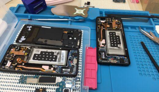GalaxyS9 SC-02K SCV38 画面割れ 映らない 液晶画面修理 土浦市、つくば市