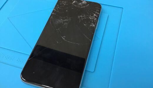 iPhoneX 画面割れ 液晶交換修理 土浦市、つくば市