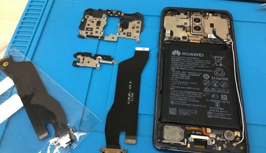 HUAWEI Mate10pro 充電できない 充電コネクタ交換修理 土浦市、つくば市