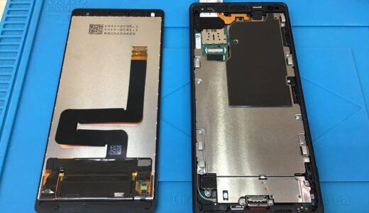 【即日】XperiaXZ2 SO-03K SOV37 702SO バッテリー交換修理 土浦市、つくば市